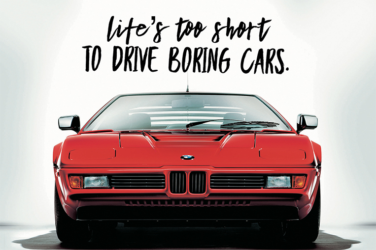 Quotes About Cars Delectable The 48 Cheesiest Car Quotes On The Internet VISOR PH