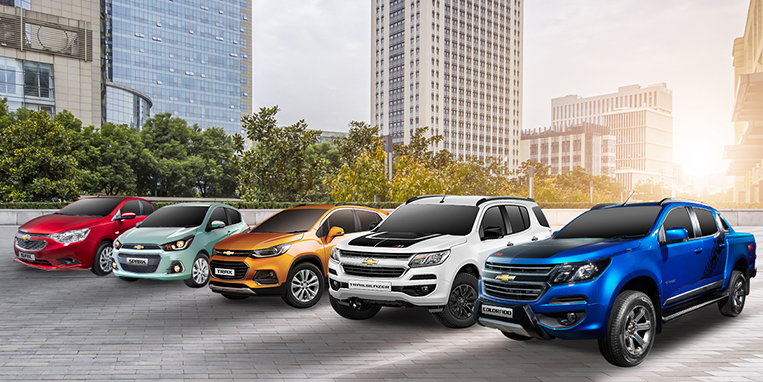 The New Chevrolet Deals You Have To Know Now Visor Ph